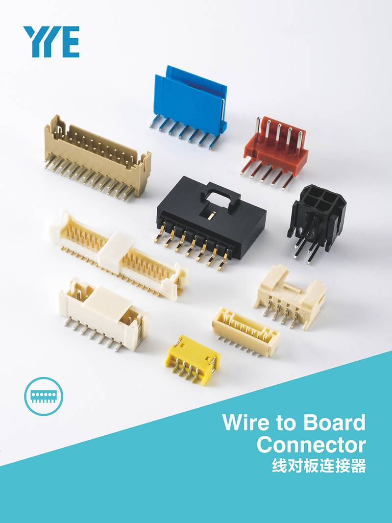 /products/wire-to-board-connectors/