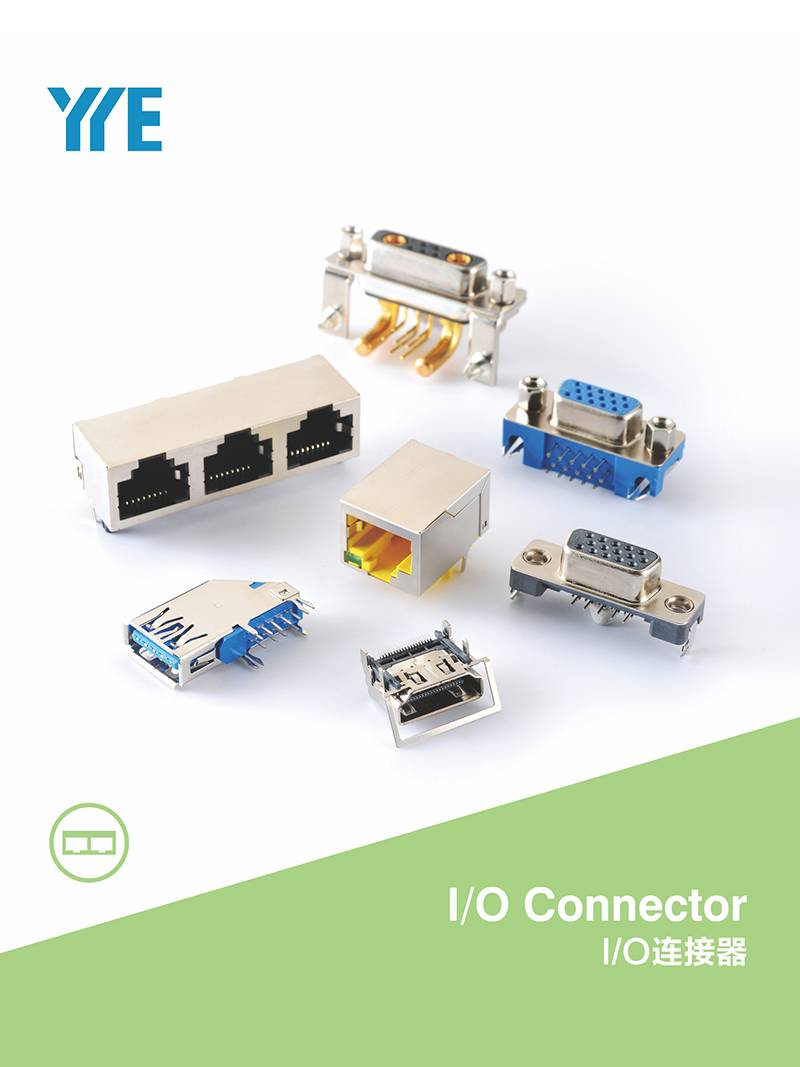 /products/io-connectors/