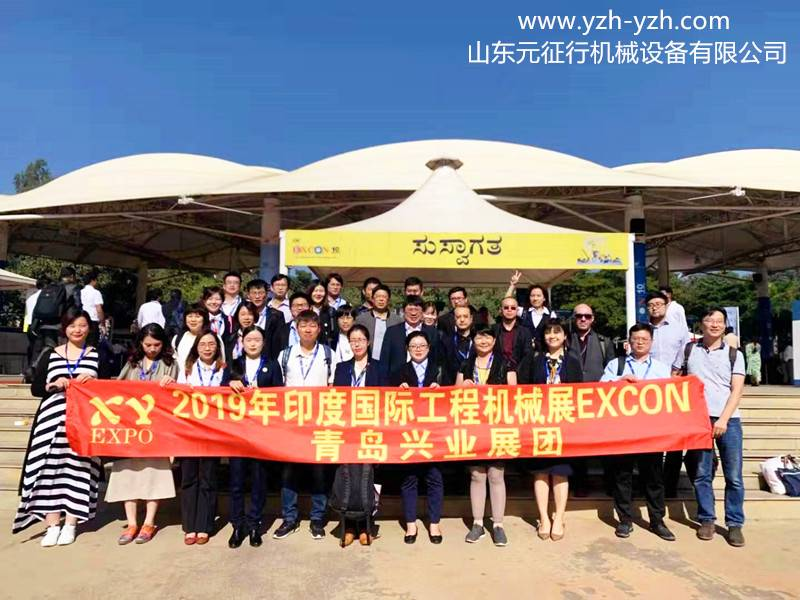 YZH Staffs Arrive At EXCON Exhibition In India