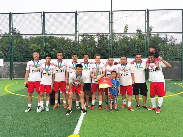 Second place! YZH Staff Football Team Won The Second Place In The Finals Of Jinan Summer Amateur Football League In 2020!
