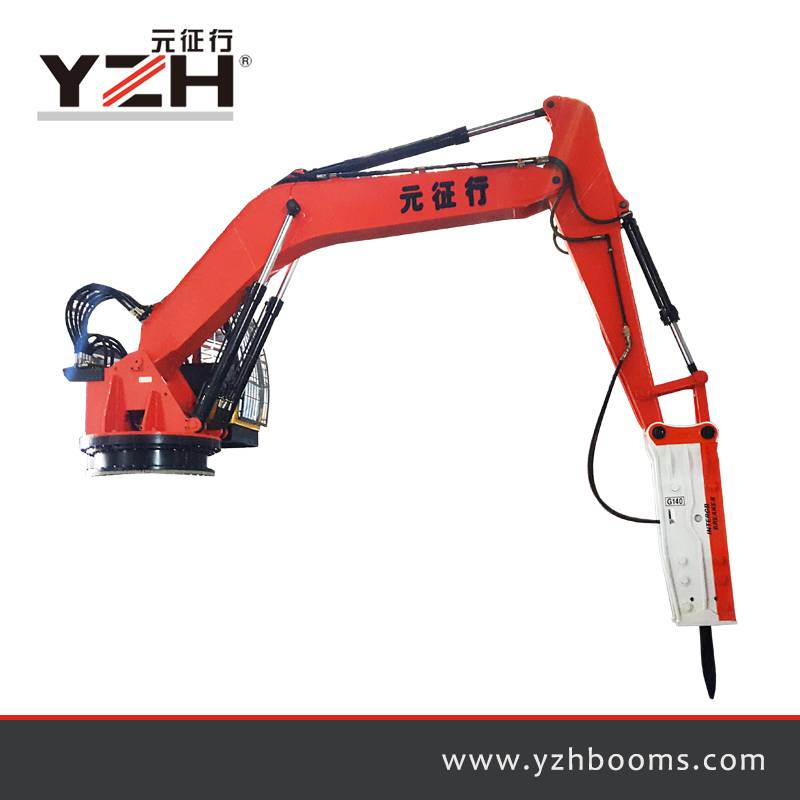 Portable Rockbreaker Booms System XL1200R