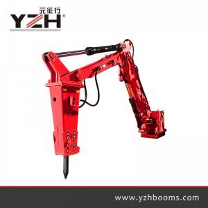 Պատվանդանի Rock Breaker Booms System XM600
