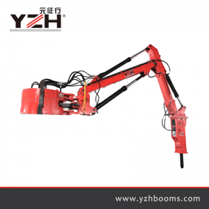 Պատվանդանի Rock Breaker Boom System XL1020