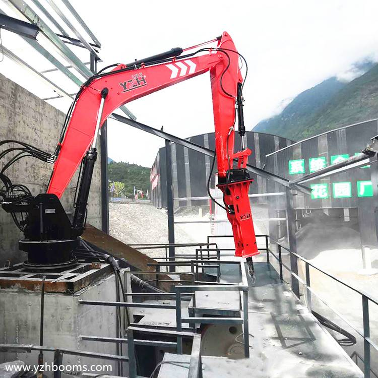 Congratulations To YZH For Successfully Delivering The Pedestal Boom Breaker System To Luding Aggregate Plant