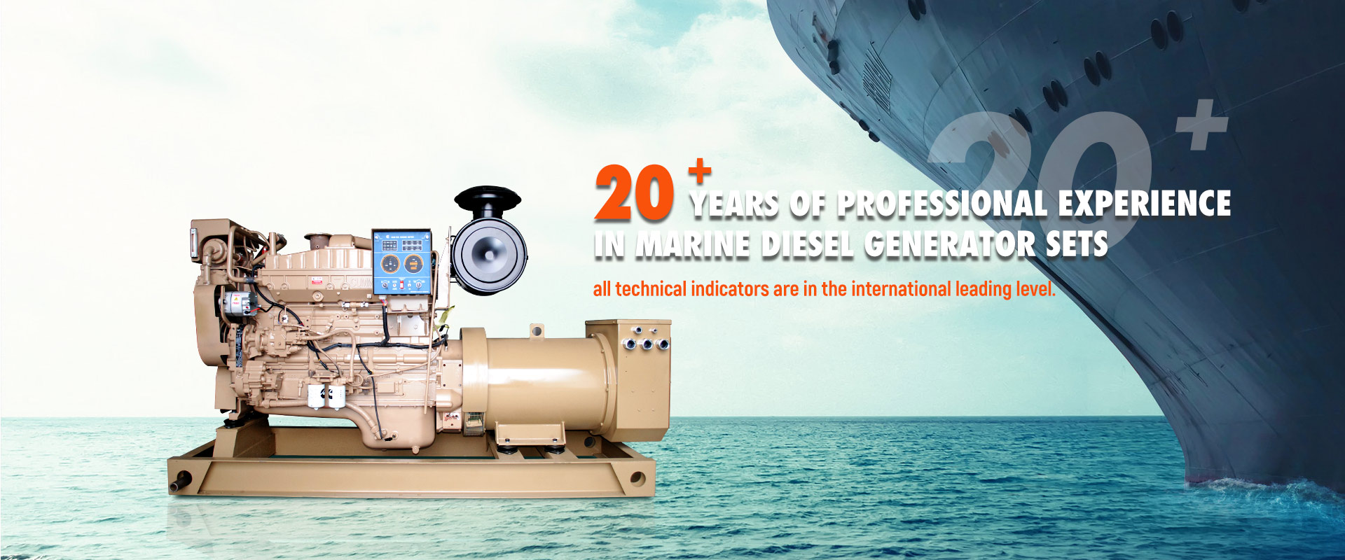20+ years of professional experience in Marine diesel generator sets