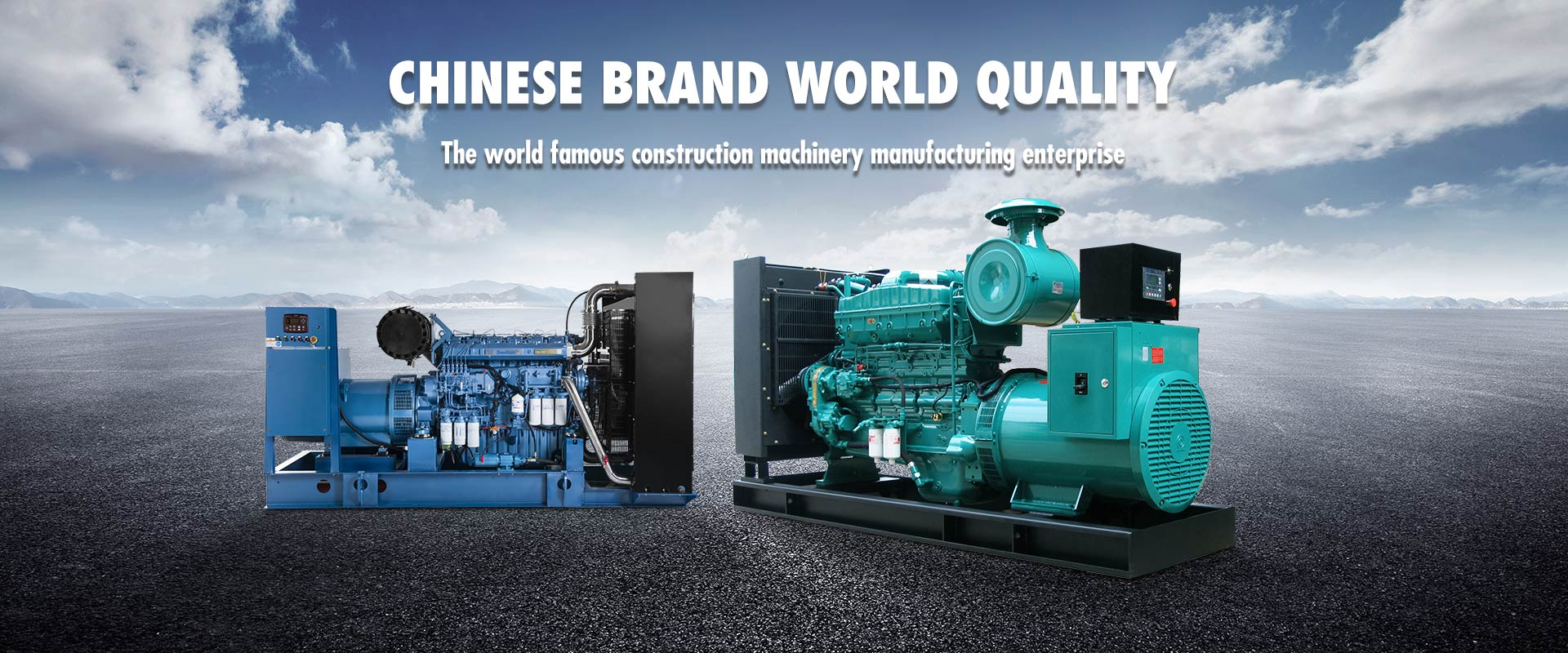 Chinese brand world quality