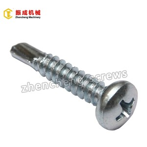 Philip Pan Head Self Tapping And Self Drilling Screw 3