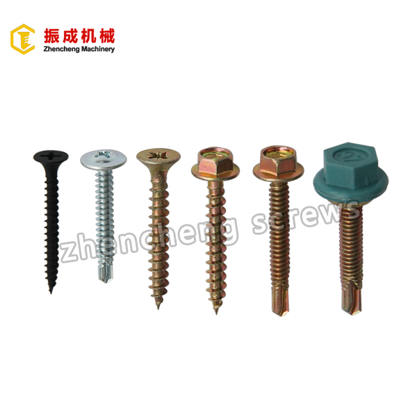 professional factory for China Screw Manufacturer - other products – Zhencheng Machinery Featured Image