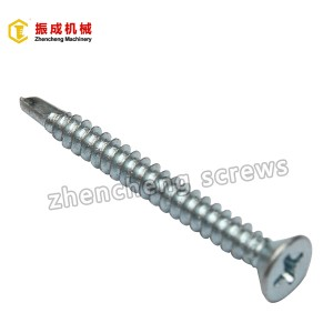 philip flat head self drilling screw with reduced point