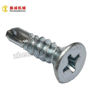 Philip Flat Head Self Tapping And Self Drilling Screw 3