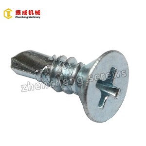 Philip Flat Head Self Tapping And Self Drilling Screw 1
