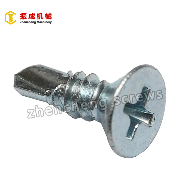 Good Quality Self Drilling Screw - Philip Flat Head Self Tapping And Self Drilling Screw 1 – Zhencheng Machinery