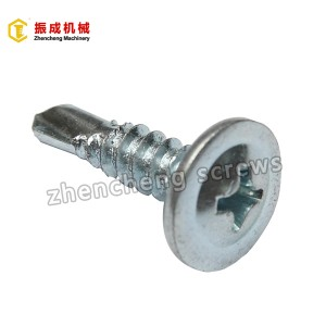 Philip Truss Head Self Tapping And Self Drilling Screw 4