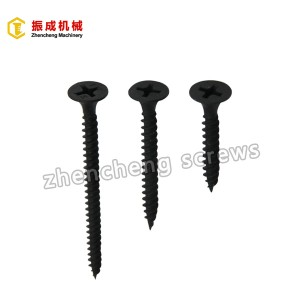 Self Tapping Screw 5