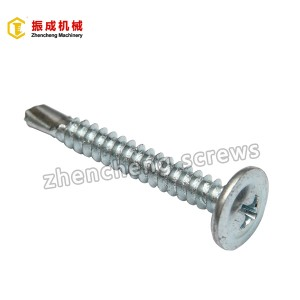 Philip Truss Head Self Tapping And Self Drilling Screw