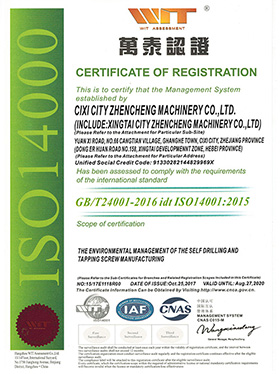 The Environmental Management Certificate