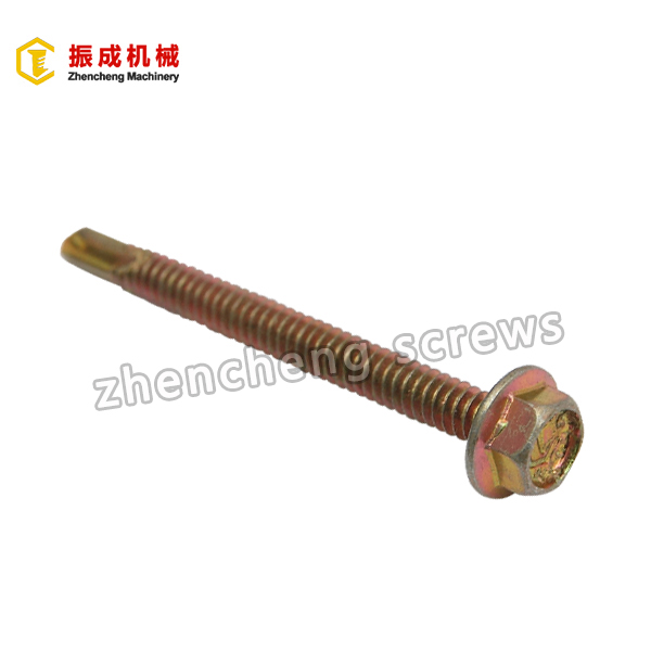 Low MOQ for Glass Laser Engraving Machine - Hex Flange Head Self Tapping And Self Drilling Screw 7 – Zhencheng Machinery