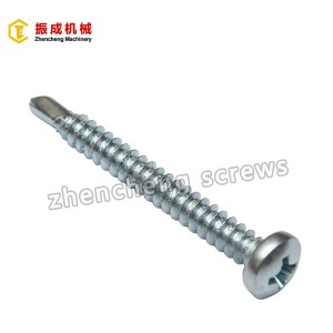 philip pan head self drilling screw with reduced point