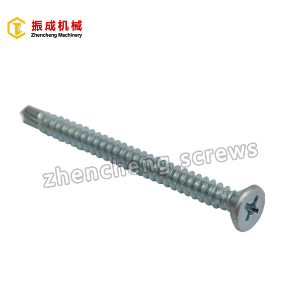 Fast delivery Hex Head Self Drilling Screws - Philip Flat Head Self Tapping And Self Drilling Screw 9 – Zhencheng Machinery