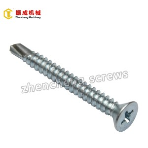Philip Flat Head Self Tapping And Self Drilling Screw 5
