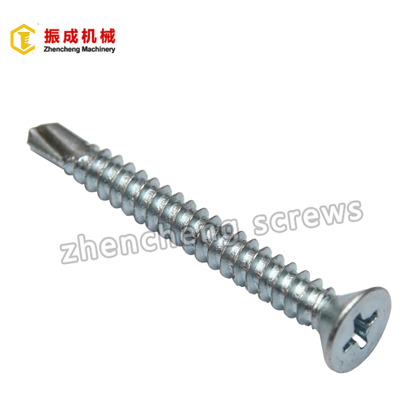 Ordinary Discount M3 Screw Red Anodized - Philip Flat Head Self Tapping And Self Drilling Screw 5 – Zhencheng Machinery