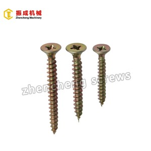 Manufacturer of Gypsum Board Screw - Self Tapping Screw 2 – Zhencheng Machinery