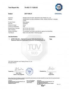ASTM F1004 拷贝