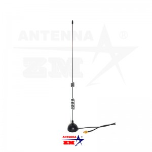 Super Lowest Price Vhf Mobile Radio Antenna -