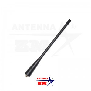 TK3217 UHF 400-470MHz Two-Way Radio Antenna