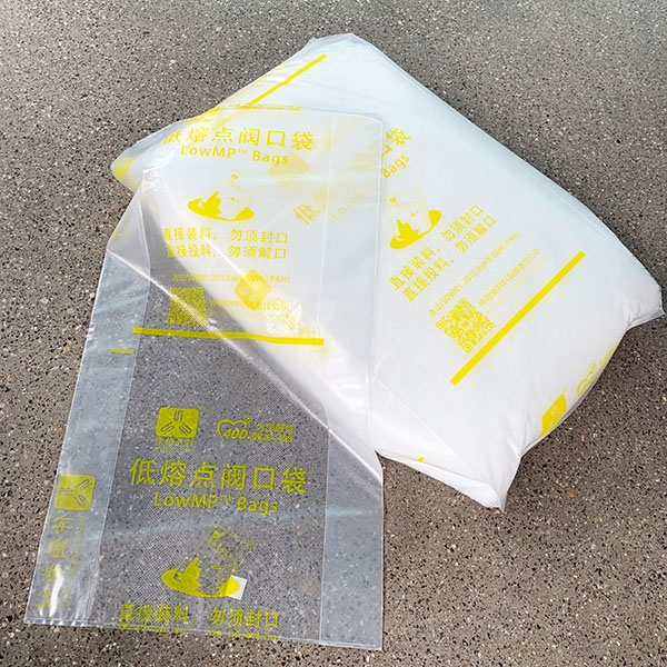 Hot New Products -