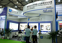 Meet old and new friends at Shanghai RubberTech Exhibition