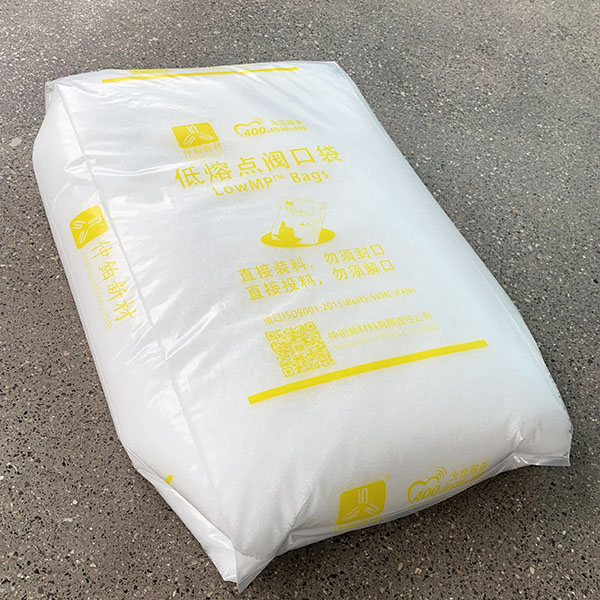 Top Suppliers Batch Inclusion Bags For Zinc Oxide -