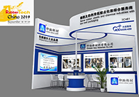 RubberTech China 2019 Exhibition, Booth #3C481